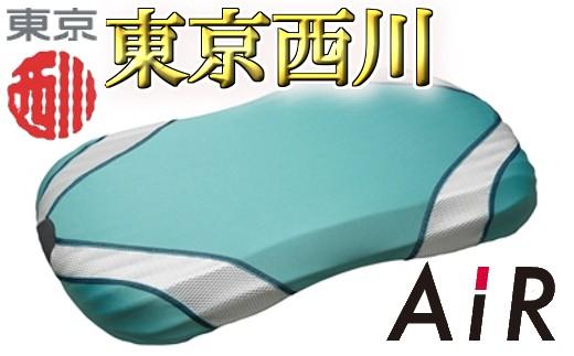 【ふとんの西川】[エアー3D] ピロー/TOUGH/低め【P125-C】