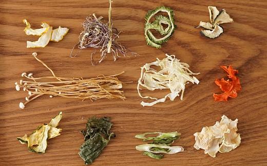 [№5725-0151]無添加 土佐の畑の乾燥野菜 詰め合わせ ドライベジタブル