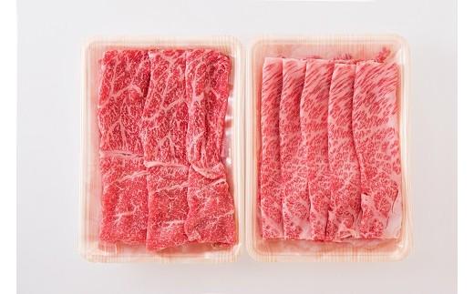 8B-18鹿児島県産黒毛和牛 しゃぶしゃぶ用詰合せ