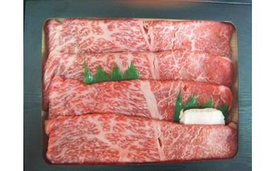 「鹿児島黒牛」A5等級 すき焼き用もも肉1kg