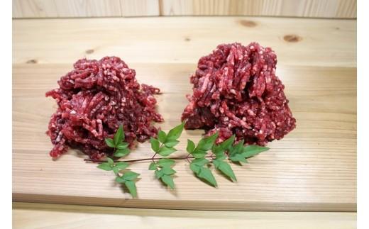 西粟倉ジビエ 鹿のミンチ肉 1kg<500g×2>