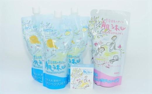 菜の花ボディーソープセット 【ふるさと納税】 A-12 (ボトル2本・詰替え1袋)