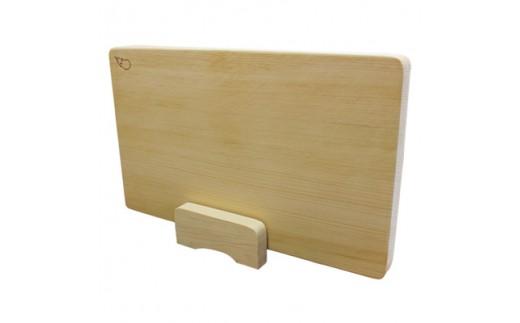 ひばまな板(大)・ひばまな板立てセット【1037805】