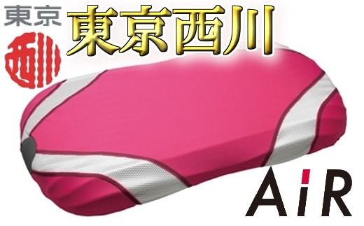【ふとんの西川】[エアー3D] ピロー/SWEET/低め【P123-C】