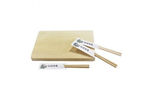 ひばカッティングボード小(まな板薄型)とひば箸3膳セット【1037515】