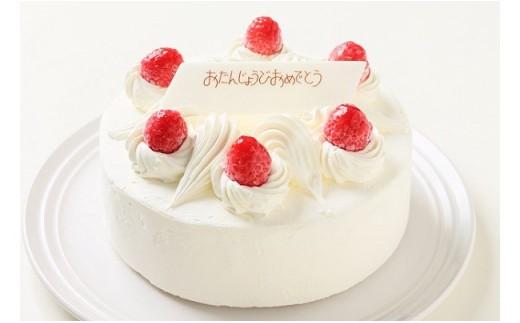 低糖質ケーキ(生クリーム5号)2