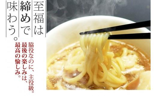 国産小麦を使用したちゃんぽん麺。締めまで満足な一品。