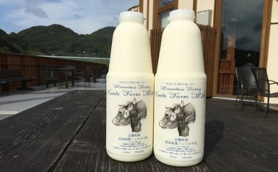 [№5651-0648]近藤牧場のノンホモ牛乳 900ml×2本