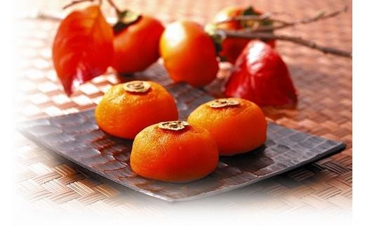 1210 あんぽ柿 1~2㎏(12~16個)