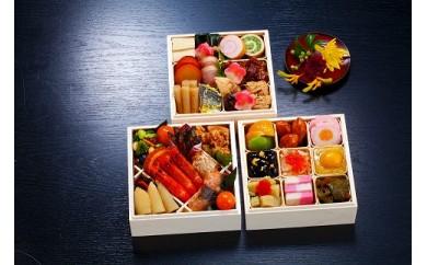 和風おせち料理「千寿閣 衣笠」