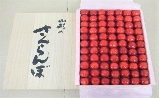 0056-2002 さくらんぼ(佐藤錦)1kg 本詰 桐箱入