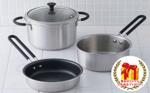 【60073】調理用品キッチン料理フライパン片手両手鍋ガラス蓋4点セット