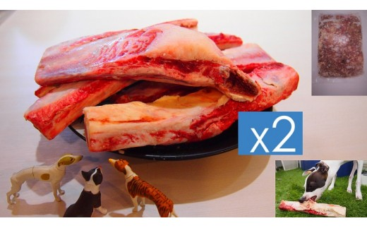 B770 愛犬用国産和牛生骨1.6kg+おまけ付