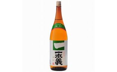 福井の鍋の定番酒 緑の一本義 金印
