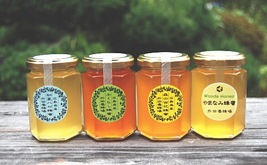 RH3 升田養蜂場の『森の蜂蜜セット』【1P】