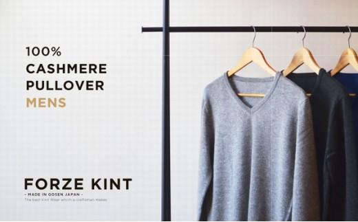 【Q-51】カシミヤ100%メンズVネックセーター