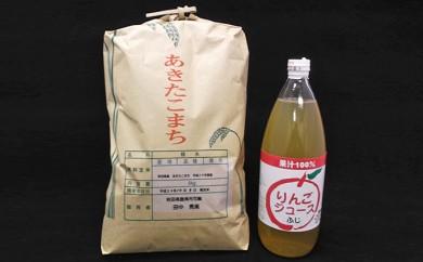 【30年産】 あきたこまち精米5kg、りんごジュース(ふじ)1L