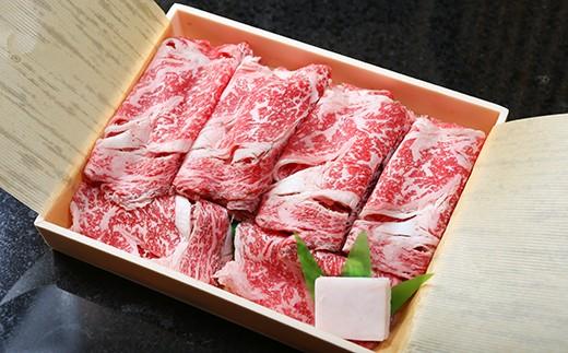 AB-4 石垣牛特選すきしゃぶ(いしなぎ屋)