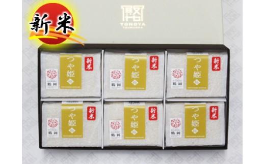 N30-026 つや姫極(2合×6ヶ)