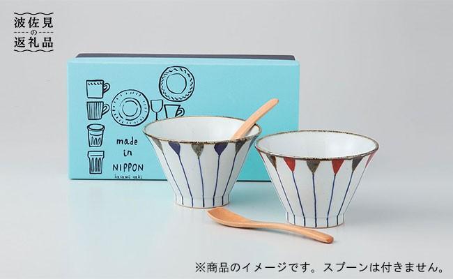 OA48 【波佐見焼】二色錆十草ペア茶碗【西海陶器】-1