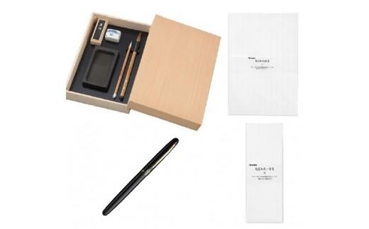 G-59 硯箱セット/桐とのこ仕上+便箋+一筆箋+万年毛筆漆調/黒軸
