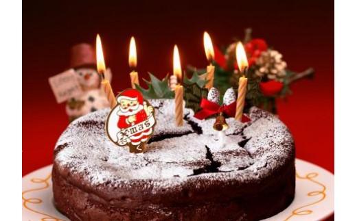 """【数量限定】""""しっとり濃厚""""ガトーショコラのクリスマスケーキ"""