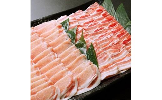 <指宿の肉といえば上高原>黒豚しゃぶしゃぶ黄金セット【1014982】
