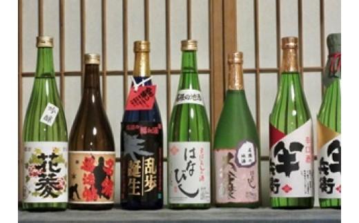 名張の隠れ酒セット 5-ろ
