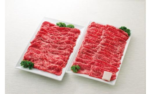 (41)常陸牛 焼肉用・すき焼き用 [髙島屋選定品]