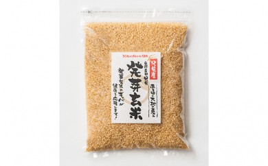 [№5633-0052]発芽玄米1kg×2個、発芽玄米150g(1合)×2個