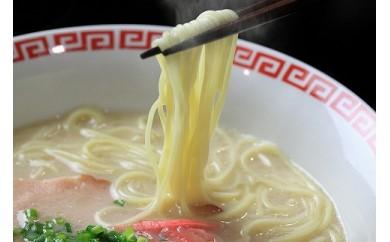 【川上製麺】元祖手延らーめん3食入とんこつスープ付き(一級製麺技能士謹製)