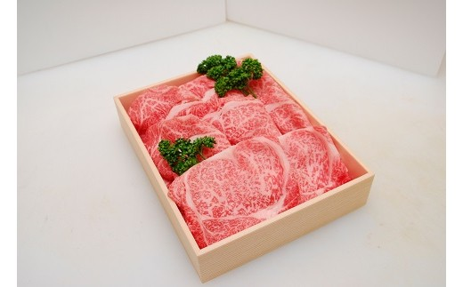 【G7】愛媛県産吟醸牛「山の響」特選和牛すき焼き・しゃぶしゃぶ(国産黒毛和牛)