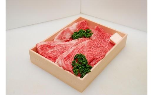 【E15】愛媛県産吟醸牛「山の響」特選和牛すき焼き・うす切り焼肉(国産黒毛和牛)
