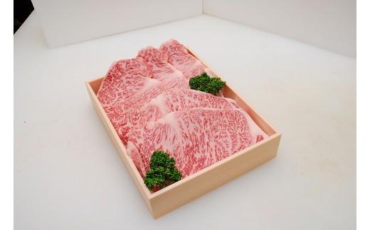 【H4】愛媛県産吟醸牛「山の響」特選和牛ロースステーキ(国産黒毛和牛)