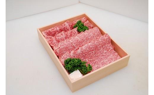 【F18】愛媛県産吟醸牛「山の響」特選和牛焼肉食べ比べセット(国産黒毛和牛)