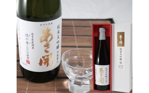 1813【あさ開】純米大吟醸四割磨き720ml
