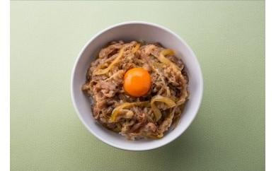 北海道産こぶ黒 農家が作った和牛丼&ハンバーグセット