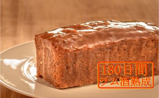 Ikg-11 180日間ラム酒熟成プレミアム四万十しょうがケーキ 2本セット