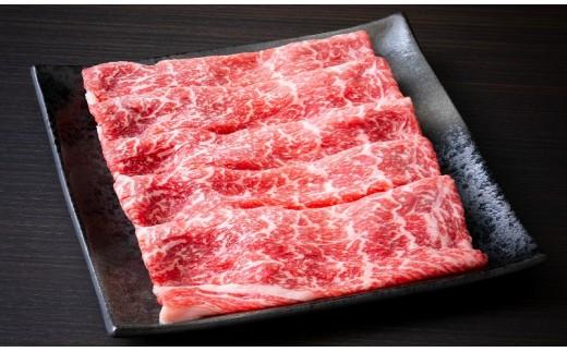 B29040 ブランド黒毛和牛・豊後牛「頂」ももスライス(1.2kg)・通