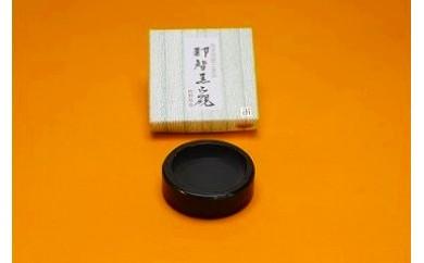 那智黒石 円形硯