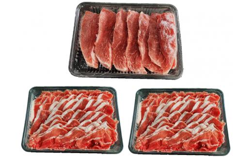 まつぼっくり 黒豚セット 1.5kg_matu-270