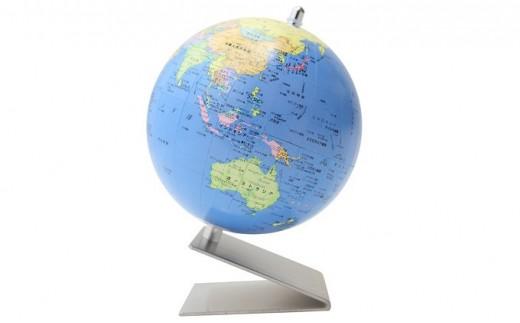 ≪世界をながめて好奇心を広げる≫小型地球儀 WS行政 シルバー台