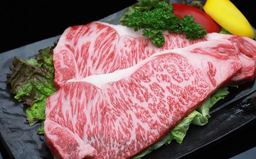 上州牛サーロイン600g:ステーキ用(3枚)【冷蔵で直送】B-11