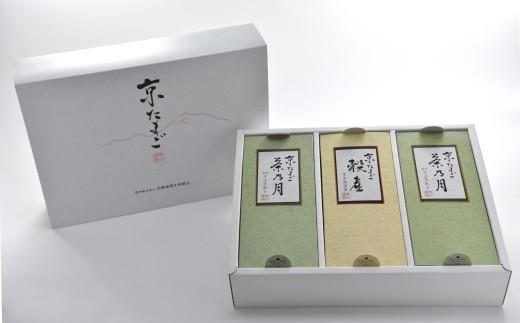 京のかほり n0241
