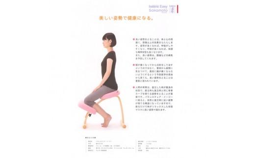 バランス・イージー 桜