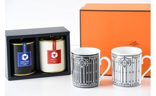 (1815)行橋のお茶屋厳選コーヒーと<エルメス>Hデコ マグカップ No1&No2 セット