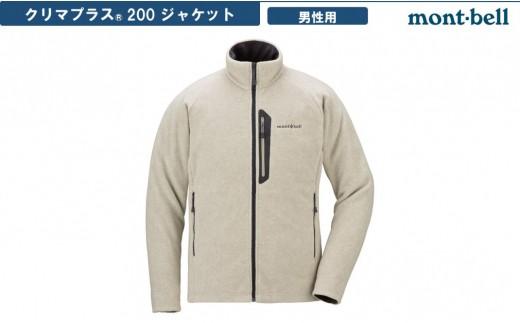 [R111] クリマプラス200 ジャケット Men's オートミール