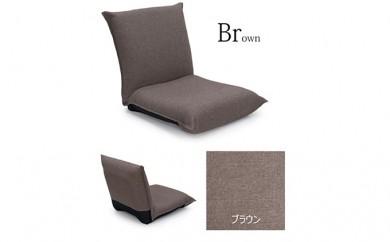 [№5673-0170]産学連携 コンパクト座椅子(ブラウン、グリーン、ライトブラウン、オレンジ、ネイビー、レッド)