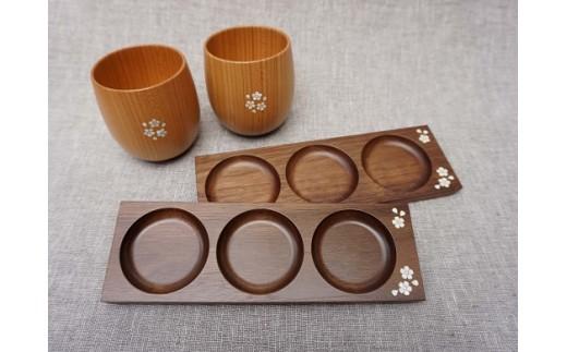 【贈り物にも】唯一無二のデザイン 貝象嵌】おちょコップ&おつまみトレーセット 食器