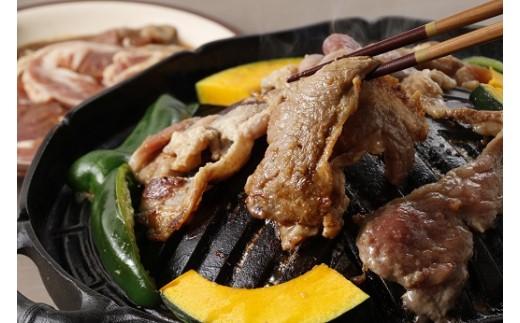美味しくないわけがない!村のお肉屋さんのジンギスカン